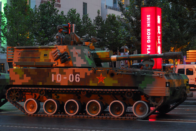 640px-Self-propelled_artillery_of_PLA