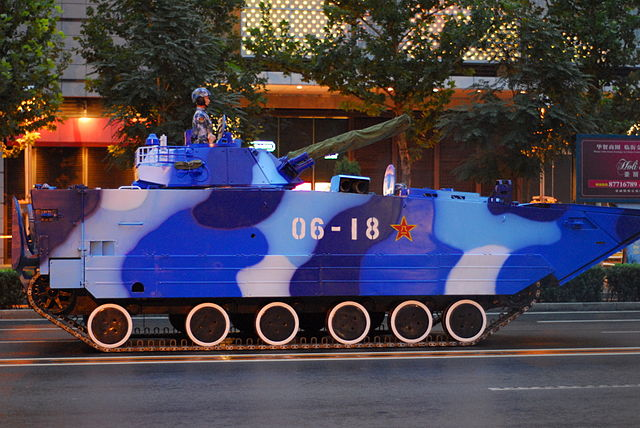 640px-ZBD-05_amphibious_IFV_in_Beijing